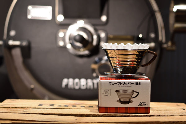 Kalita Wave Dripper Steel #185