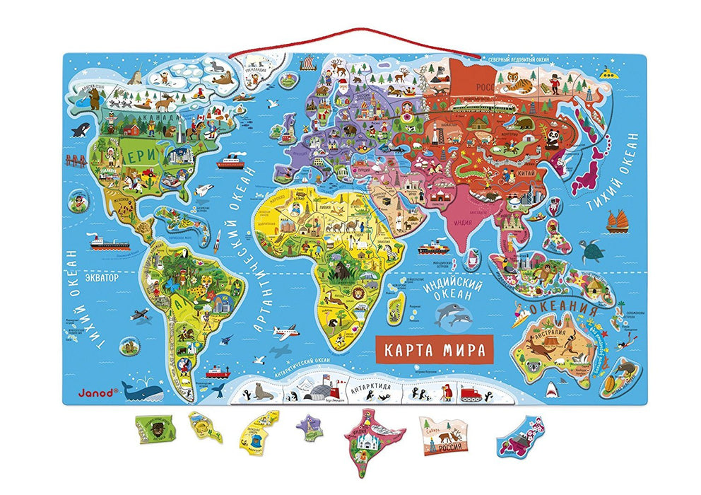 Jura Toys J05483 Janod Russian Version Magnetic World Map