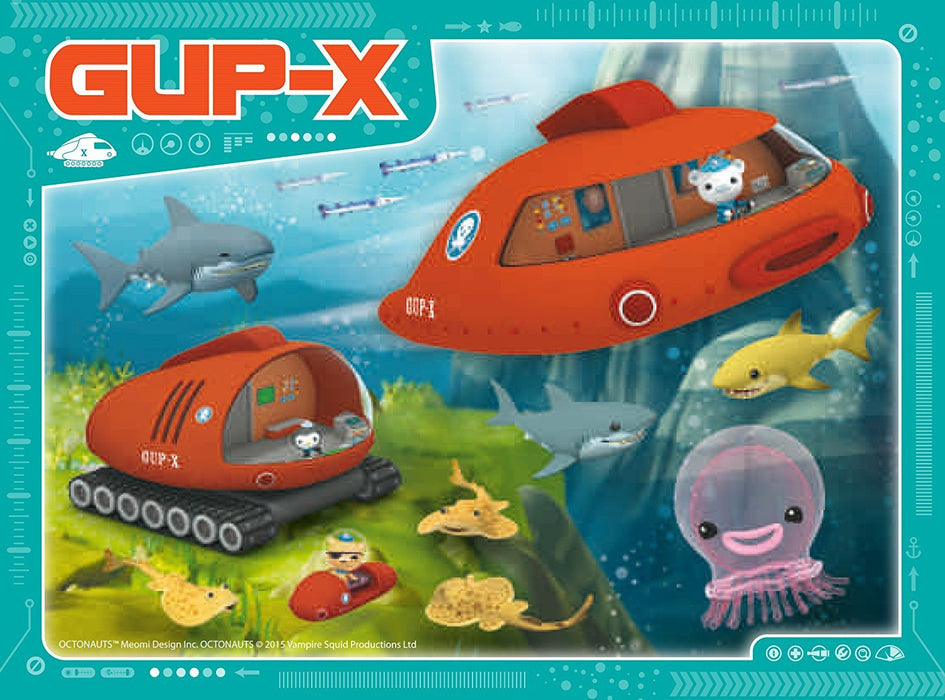 Ravensburger Octonauts Vehicles 4 in Box (12, 16, 20, 24pc) Jigsaw Puzzles