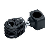 Harken 40 mm Double Stanchion-Mount Lead Block