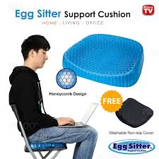 FLEXIBLE GEL SEAT CUSHION