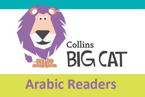 Collins Big Cat Arabic Readers
