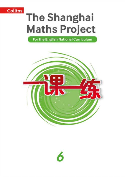 The Shanghai Maths Project - Year 6: Powered by Collins Connect, 1 year licence (The Shanghai Maths Project)