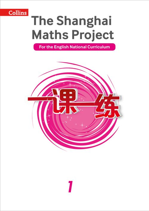 The Shanghai Maths Project - Year 1: Powered by Collins Connect, 1 year licence (The Shanghai Maths Project)