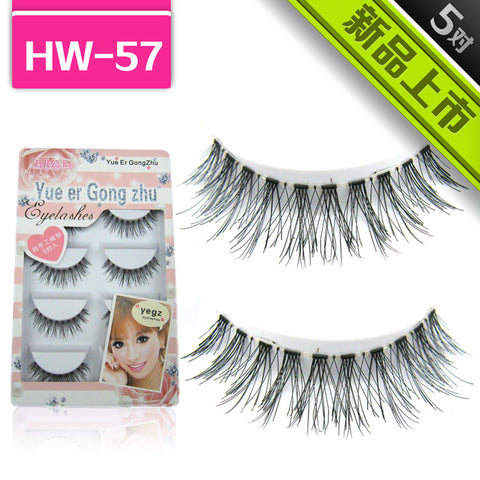 5 Pair/set Handmade Thick Long Crisscross False Eyelashes Fake Eye Lashes Eyelash For Eye Lashes Makeup