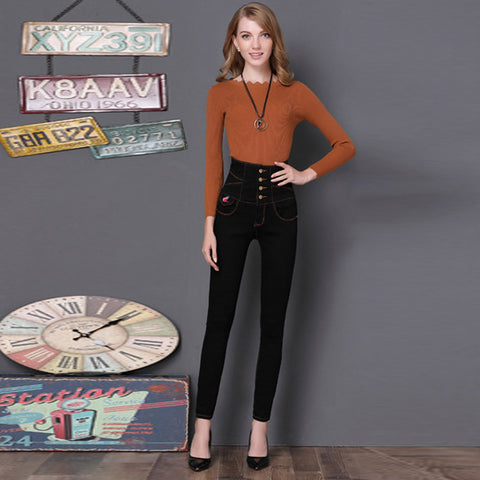 Elastic skinny jeans women high waist  jeans  slim pencil pants