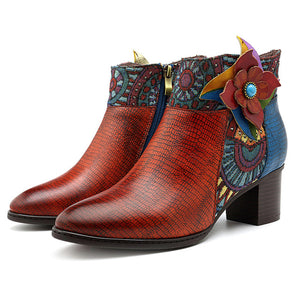 Pinwheel And Patterns Leather Boots