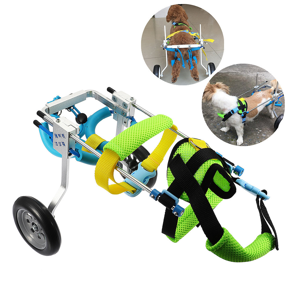 Pet Wheelchair (Adjustable Strap) - Kangaroo Buddy