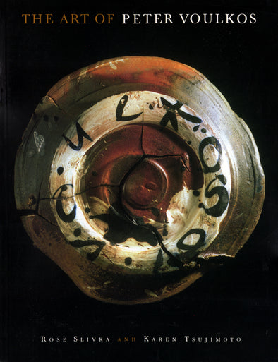 Art of Peter Voulkos
