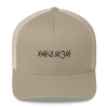 Image of OLD ENGLISH Trucker Hat