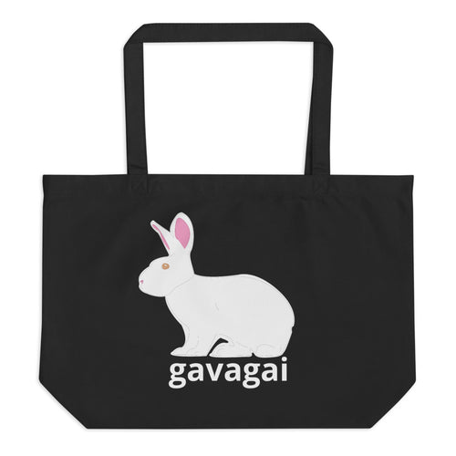 Gavagai Large Eco Tote Bag
