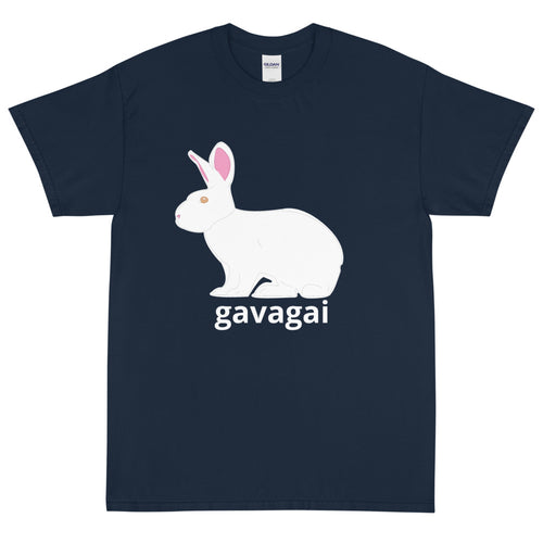 Gavagai Men's Tee