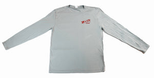B'n'M Fishing Silver Dry Fit Long Sleeve