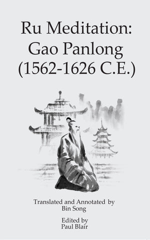 Ru Meditation: Gao Panlong (1562-1626 C.E.) Paperback By Bin Song; Edited By Paul Blair - The Ru Store