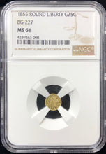1855 California Fractional Gold BG-227 25c NGC MS 61 | California Fractionals