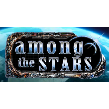 Among the Stars Stretch Rewards