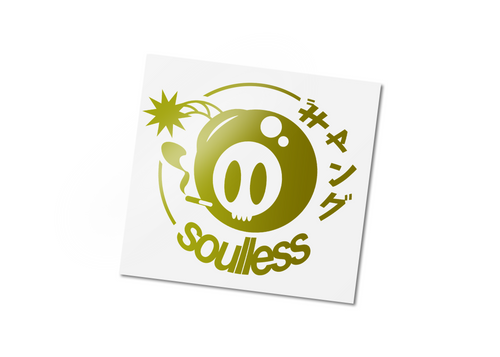 Soulless Bomb