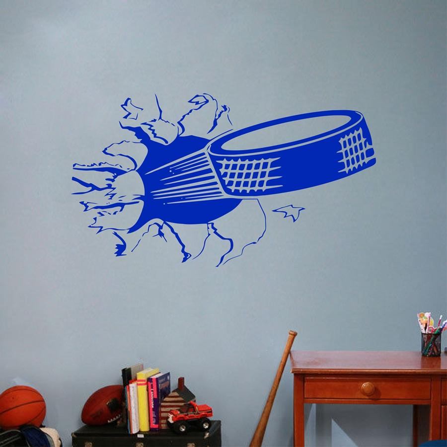Sports Ice Hockey Wall Art Sticker ,Puck Bursting Through Wall Vinyl Wall Decal
