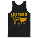 A Big Piece Of My Heart Lives In Bulgaria T Shirts-New Wave Tee