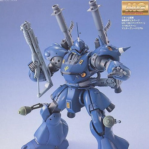 [MS-18E] Kampfer (MG) 1/100 Scale Bandai Model Kit [Members]