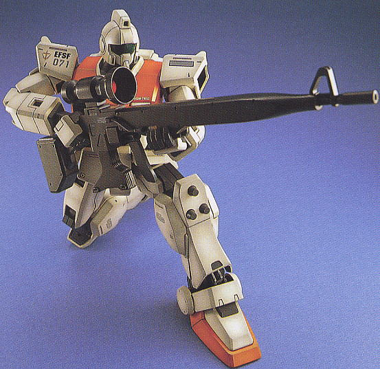 RGM-79(G) GM Ground Type (MG) 1/100 Scale Bandai Model Kit [Members]