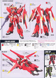 [ZQMF-X23S] Saviour Gundam (HG) 1/144 Scale SEED Bandai Model Kit [Members]