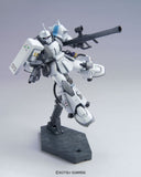PRE-ORDER [MS-06R-1A] Shin Matsunaga Zaku II Custom (HG) 1/144 Scale UC Bandai Model Kit [Members]