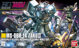 [MS-06R-1A] Shin Matsunaga Zaku II Custom (HG) 1/144 Scale UC Bandai Model Kit