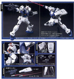 [RX-78-01 N] Gundam Local Type (HG) 1/144 Scale The Origin MSD Bandai Model Kit [Members]