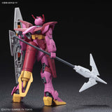 [HGBD] Impulse Gundam Lancier (HG) 1/144 Scale Bandai Model Kit