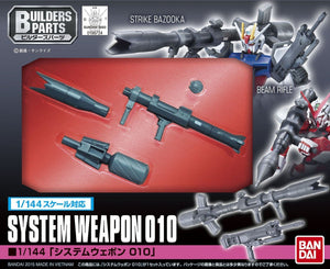 Builders Parts: System Weapon 010 (HG) 1/144 Scale Bandai Model Kit [Members]