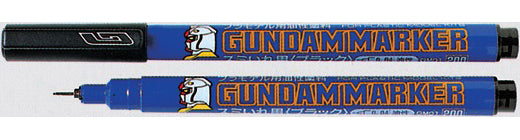 GSI CREOS Gundam Marker - Fine Tip for Panel Lining - GM 02 (Gray)