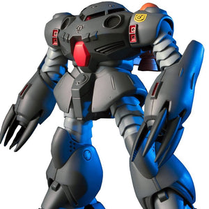 "[MSM-07E] ""Z`gok Experiment (HG) 1/144 Scale UC Bandai Model Kit [Members]"