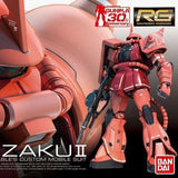 MS-06S Chars Zaku II (RG) 1/144 Scale Bandai Model Kit RG-02 [Members]