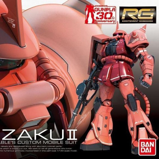 MS-06S Chars Zaku II (RG) 1/144 Scale Bandai Model Kit RG-02