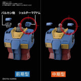 [RX-78-2] 𝐆𝐮𝐧𝐝𝐚𝐦 [Gundam THE ORIGIN VER.] (HG) 1/144 Scale Bandai Model Kit [Members]