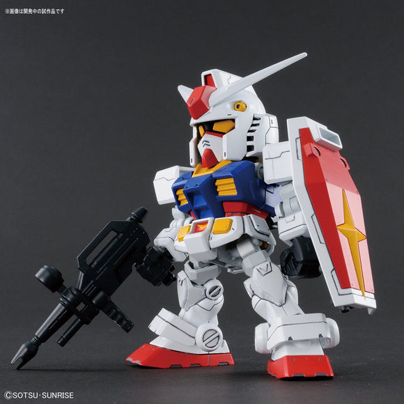 [RX-78-2] GUNDAM Anime Color Ver. (BB329) (SD) No Scale Bandai Model Kit