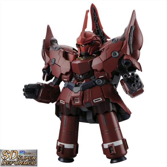 BB392 neo-MSN-02 ZEONG (SD) No Scale Bandai Model Kit [Members]