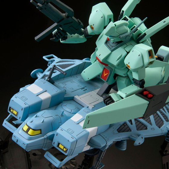 Base Jabber TYPE89 (RE/100) [P-Bandai] Model Kit