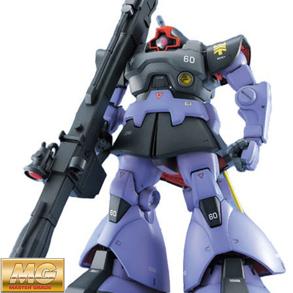 [MS-09R] 𝐑𝐢𝐜𝐤 𝐃𝐨𝐦 (MG) 1/100 Scale Bandai Model Kit