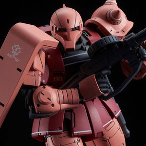 [MS-05S] 𝐂𝐡𝐚𝐫𝐬 𝐙𝐚𝐤𝐮 𝐈 (Limited Edition) (HG) 1/144 Scale  [P-Bandai] Model Kit [Members]