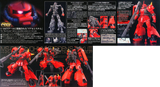 [MS-06R-2] 𝐉𝐨𝐡𝐧𝐧𝐲 𝐑𝐢𝐝𝐝𝐞𝐧𝐬 𝐙𝐚𝐤𝐮 𝐈𝐈 (RG) 1/144 Scale Bandai Model Kit RG-26 [Members]