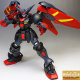 "Mobile Fighter G ""Master Gundam"" (MG) 1/100 Scale Bandai Model Kit"