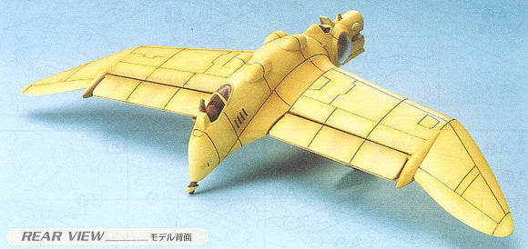 [Nausicaa of the Valley of the Wind] 03 Gunship (1/72 Scale) Anime Model Kit [Members]