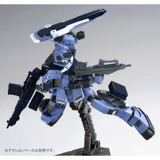 [RX-80PR] 𝐏𝐚𝐥𝐞 𝐑𝐢𝐝𝐞𝐫 Heavy Equipment Ver. (HG) 1/144 Scale  [P-Bandai] Model Kit [Members]