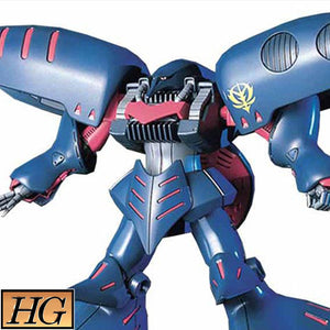 [AMX-004-2] 𝐐𝐮𝐛𝐞𝐥𝐞𝐲 𝐌𝐊-𝐈𝐈 𝐏𝐥𝐞 𝐂𝐮𝐬𝐭𝐨𝐦 (HG) 1/144 Scale Bandai Model Kit
