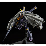 PRE-ORDER [XM-X2] 𝐂𝐫𝐨𝐬𝐬𝐛𝐨𝐧𝐞 𝐆𝐮𝐧𝐝𝐚𝐦 𝐗𝟐 (RG) 1/144 Scale  [P-Bandai] Model Kit [Members]