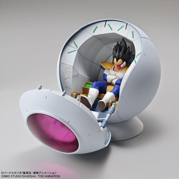 [Dragonball Z] Figure rise mechanics Saiyan spaceship pod (No Grade) Anime Model Kit [Members]