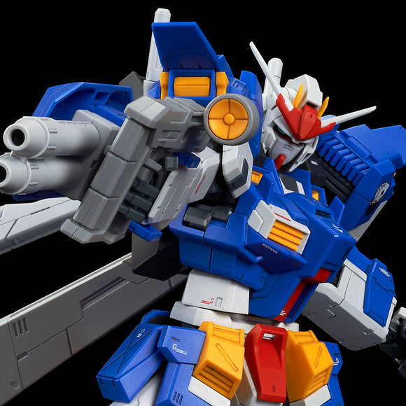 Gundam Storm Bringer (MG) [P-Bandai] Model Kit