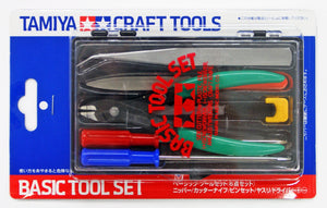 TAMIYA CRAFT - Basic Tool Set TAM74016 [Members]